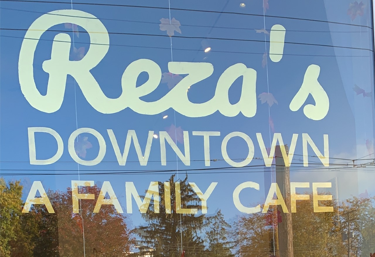 Reza's Cafe | Photo by Marissa Couch | The Wright State Guardian