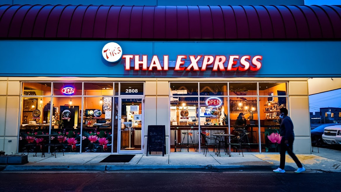 Photo of the entrance to Tik's Thai Express restaurant